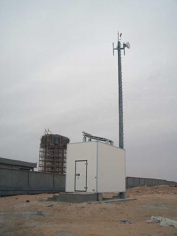 TELECOMMUNICATIONS GSM